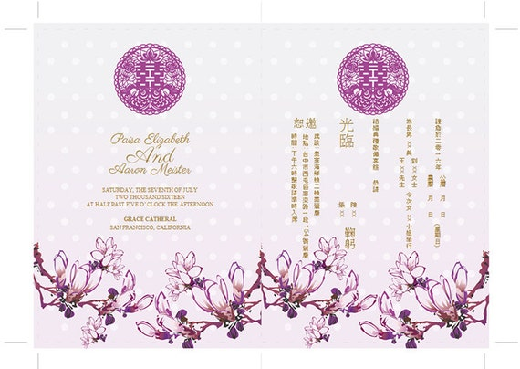 lovely chinese wedding invitation template and 34 chinese wedding invitation template singapore