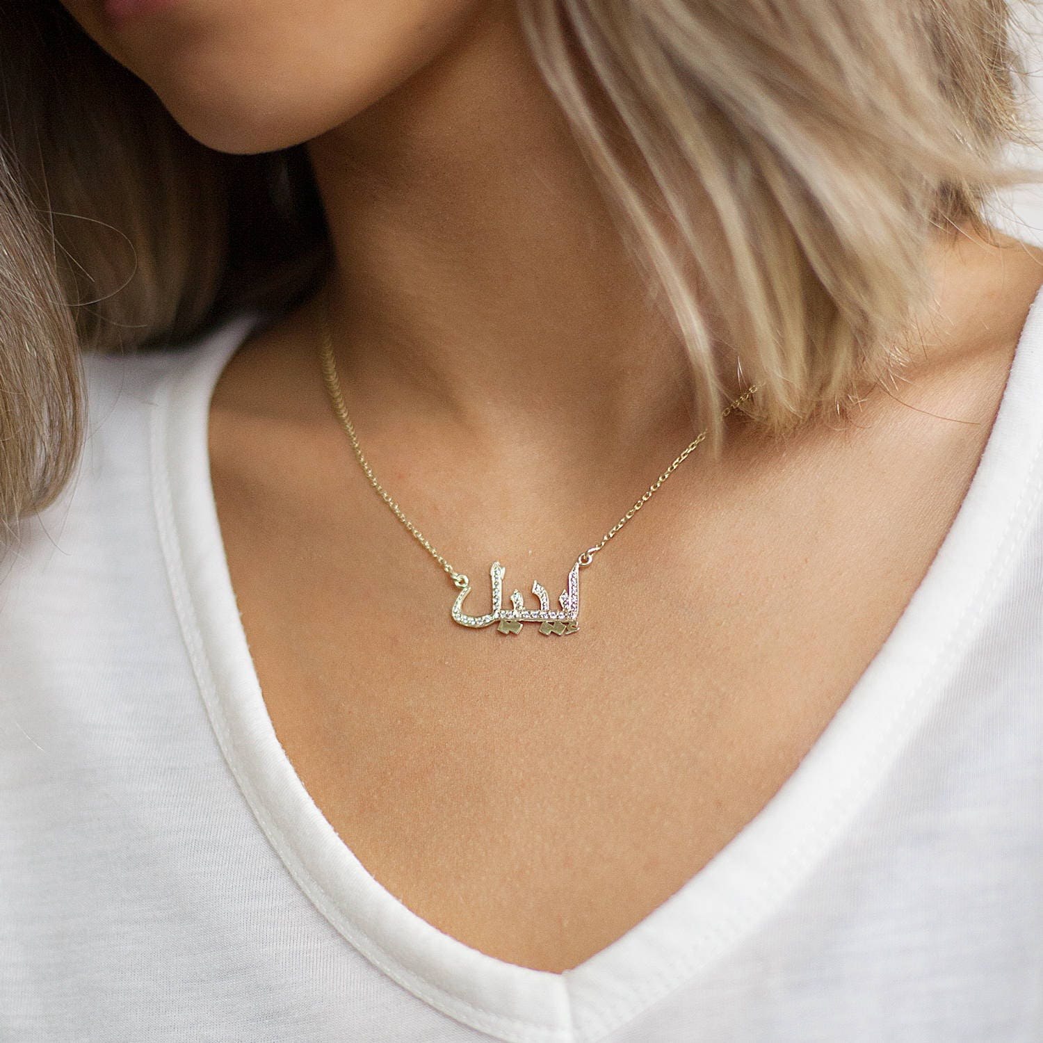 dad0363659af0 Arabic Name Necklace - Gold Arabic Name Necklace - Personalized Arabic  Necklace - Sterling Silver Name Necklace - Christmas Gift - Name