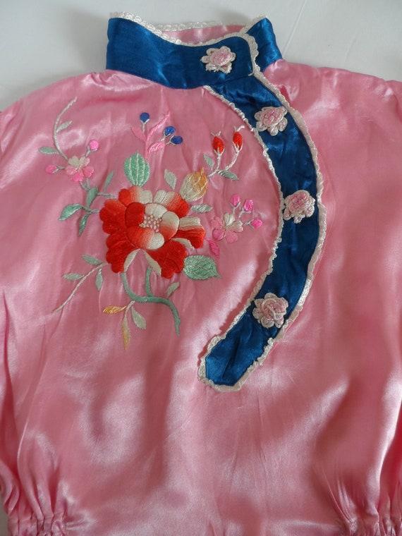 Vintage Girl's Asian Lounging Pajamas* 1940's Pink