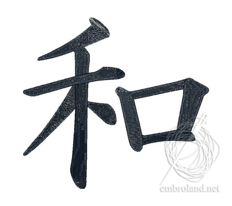 PEACE Kanji Embroidery Symbol Machine Embroidery Design Japanese Kanji  Characters