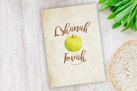 Printable Rosh Hashanah Card - L'Shanah Tovah Card - Instant Download PDF Watercolor Apple Jewish New Year Card Template - Cut and Fold Card
