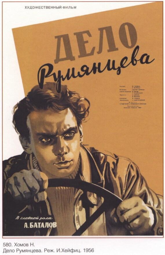 Sowieckie Plakaty Kinoweplakaty Filmowe Przypadek Rumiancew Delo Rumyantseva 1956
