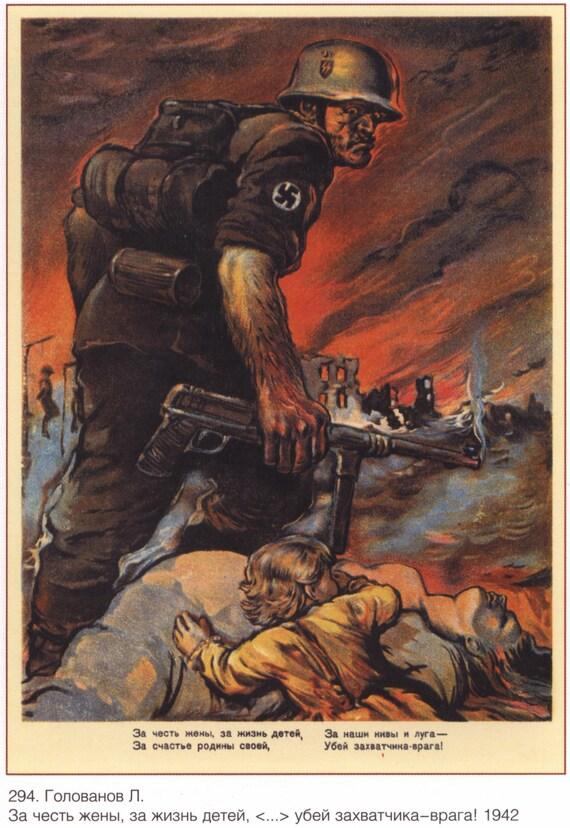 Plakaty Militarneplakat Dla Honoru Mojej żony Dla życia Dzieci 1942 27801 Propaganda Wwii Plakat Ii Wojny światowej Plakaty Wojenne