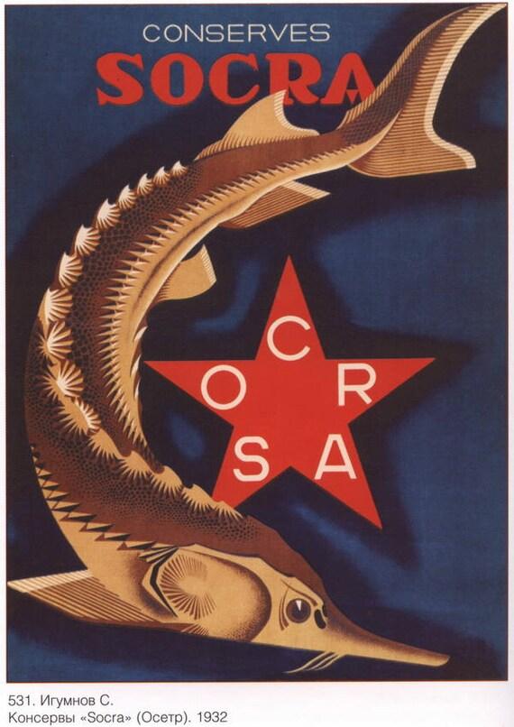 Plakaty Reklamoweoszczędzanie Socra 36928
