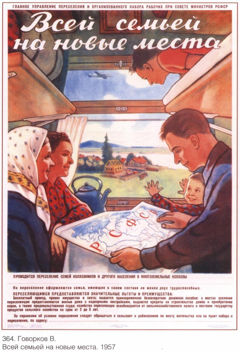 Plakaty Propagandowe Plakat Całą Rodziną Do Nowych Miejsc 1957 35201 Radziecki Plakat Propaganda
