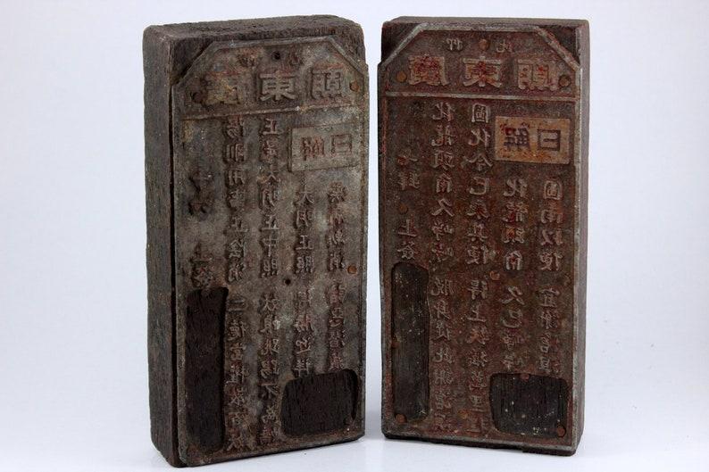 Burmese Chinese Medicinal Stamp 1950/'s