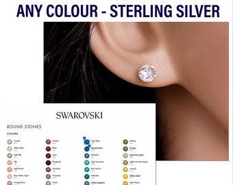 Cute swarovski earrings, crystal stud earrings with swarovski elements, brides, bridesmaids gift, sterling silver