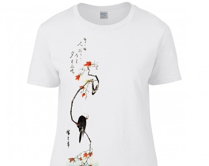 Utagawa Hiroshige Bunting on a Maple Branch Fine Art Womens T-Shirt