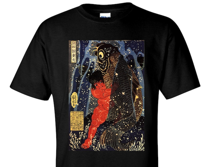 Utagawa Kuniyoshi Sakata Kaidomaru Struggling with a Huge Carp Fine Art T-Shirt