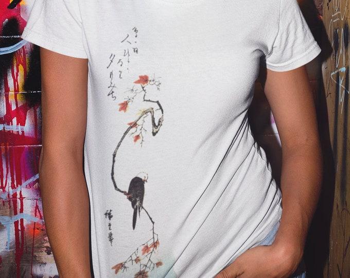 Utagawa Hiroshige Bunting on a Maple Branch Fine Art Womens T-Shirt