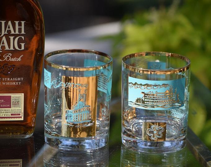4 Vintage Rocks - Lowball Glasses, Mid Century Gold & Turquoise Whiskey Glasses, Cocktail Set of Rocks glasses, Bourbon glasses
