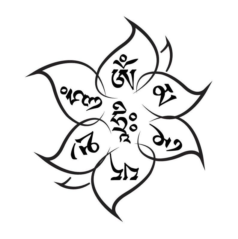 Om Mani Padme Hum Lotus Tattoo (Set of 2) - Shiva - Yoga Gift - Meditation  Gift - Gift Under 5 -Gift for Her - Gift for Him - music festival