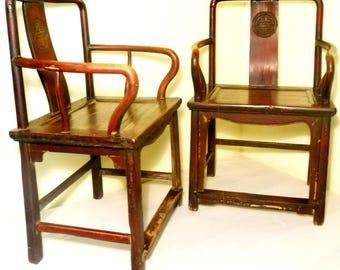Beau Antique Chinese Ming Arm Chairs (2800) (Pair), Circa 1800 1849