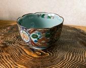 "Japanese Arita ""有田焼"" Porcelain ""Ryousen, 両千窯"" Retro Showa design, good for saucer, small to medium Kokedama, Size 4.3"" diameter 2.6"" height"