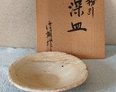 粉引、深皿、Japanese Ceramic Saucer, Shigaraki Ware, Kohiki, Fukazara, Furutani Pottery, Size 24cm diameter, comes with wooden protected box