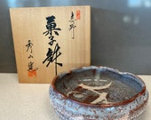 小石原焼 Japanese Ceramic Saucer, Koishiwara Yaki Ware, Shuzan Gama kiln, Size 22cm diameter, comes with wooden protected box