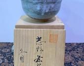 "Japanese Ceramic Saucer, Shino Ware, Nakajima, 志野焼 中島久明, Size 5"" diameter x 3"" height, comes with original box"