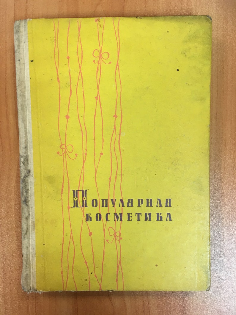 Dermatology and Cosmetics Vintage Reference Book USSR 1964