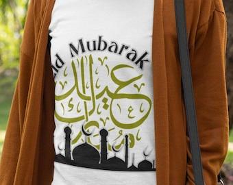 Eid Mubarak Short-Sleeve Unisex T-Shirt