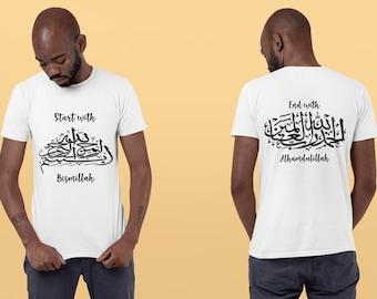 Start with Bismillah Islamic Short-Sleeve Unisex T-Shirt