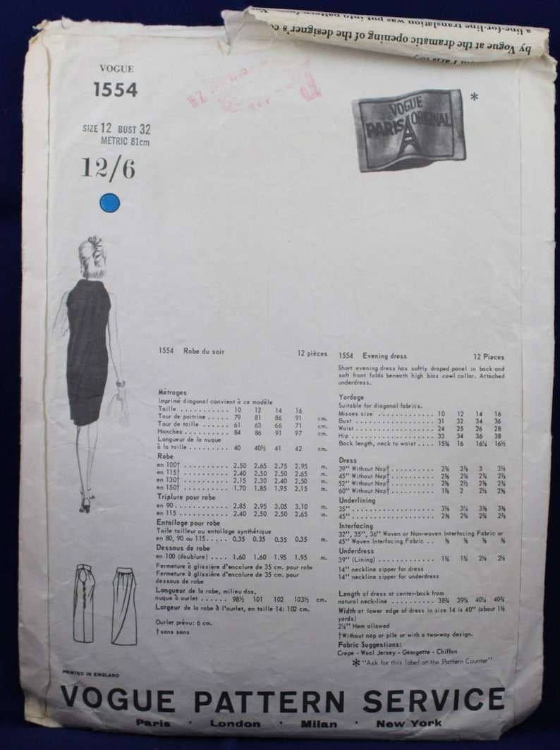 Vogue 1554 Evening Dress by Laroche in Size 12 Paris Original Sewing Pattern
