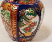 Vintage Gold Imari Japanese hand painted floral ginger jar marked Otagiri Original