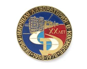 Space Pin Sputnik-2 Proton-4 Vintage collectible badge Electron-1 Venus-3,Venus-1 USSR Pick from set