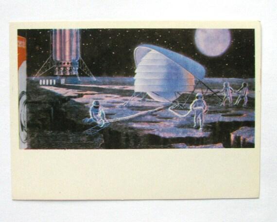 лунная станция открытки