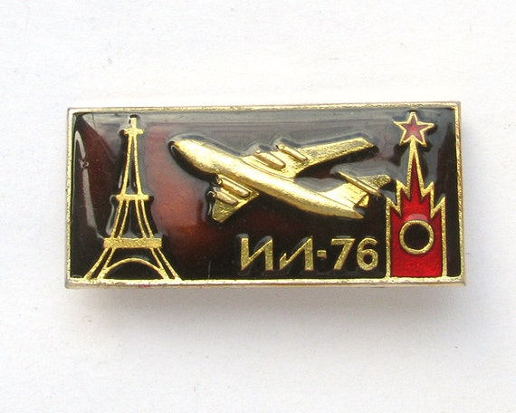Happy New Year Pin Soviet Pin Airplane RARE Vintage collectible badge