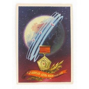 Soviet Vintage Postcard April 12 Cosmonautics Day Blank postcard 1960s Russian Cosmos card Unused Postcard Space
