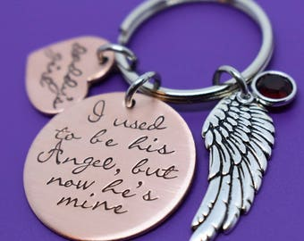 Father Memorial Keychain, I used to be his angel now he's mine, Mother memorial jewelry, Sympathy Keychain, Loss of Dad, Dad memorial Gift