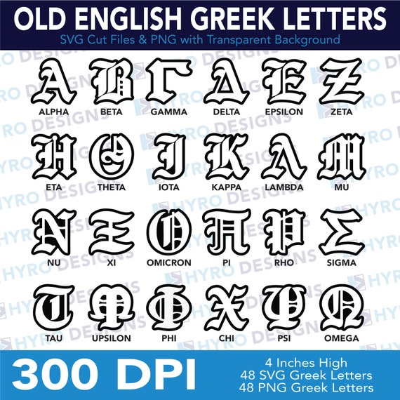 Old english greek digital alphabet instant download png svg etsy image 0 altavistaventures