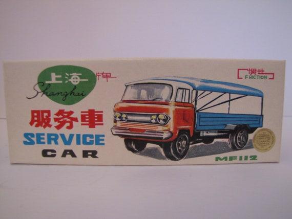 MF 112 Vintage Shanghai China Service Car Tin Toy