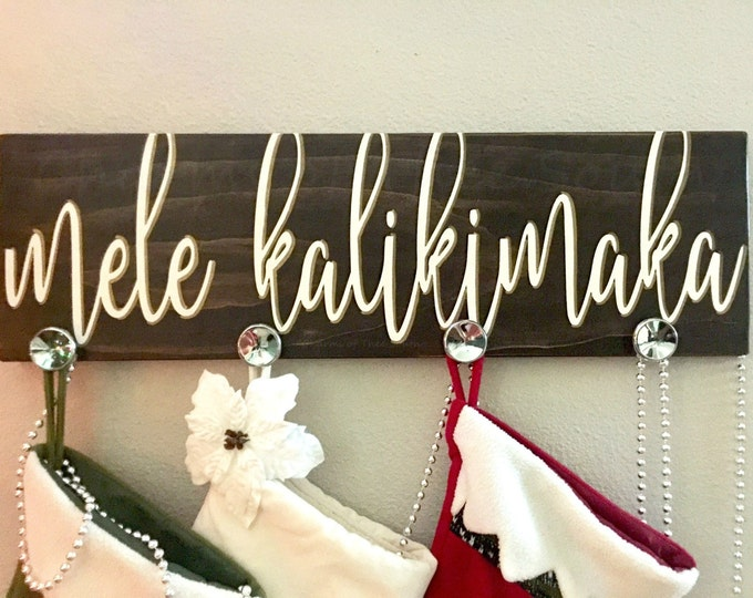 Mele Kalikimaka Stocking Holder - Christmas Stocking Holder - Christmas Decor - Wood Wall Decor Sign - Holiday Wall Decor