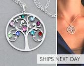 Family Tree Necklace Birthstone Tree Pendant Gift Family Tree Jewelry Family Necklace Grandmother Gift Mom Birthstone IBB_19