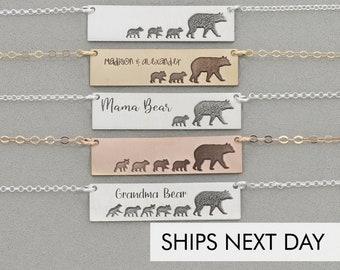 Mama Bear Necklace • Gift Mama Bear Bar Necklace • Cute Mom Gift • Mama Baby Necklace • Mom Baby Bear Cub Mama Bear Jewelry Mom Gift
