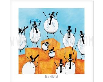 Baa Mitzvah - Quirky Square Sheep ART Print