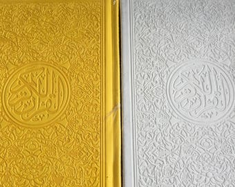 Leather embossed Rainbow Quran normal size | Rainbow Quran | Arabic Quran | Muslim Gift |Arabic Gift | Ramadan Gift