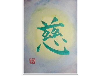 ITSUKUSHIMI (Merciful Love of the Buddha) - Japanese Calligraphy Shodo Art Card