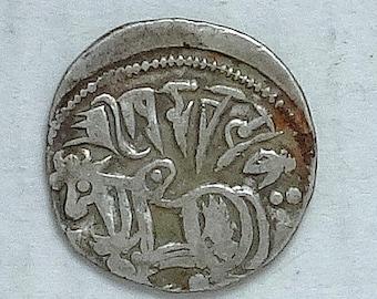 Ancient Indian Silver Jital Coin; c. 870-875 AD; Shahis; A Muslem Jital