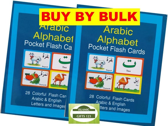 Arabic Alphabet Game Goodword 28 Flashcards Children Kids Play Learn Letters