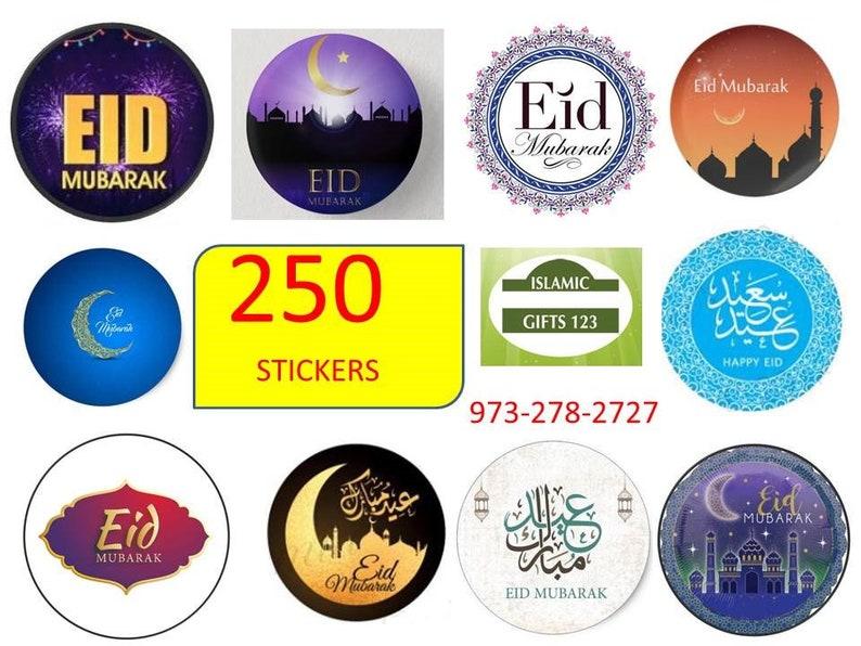 Ramadan Mubarak GREEN Hilal Lights Banner+10 balloons DELUXE ☪☪☪ Islamic Gifts
