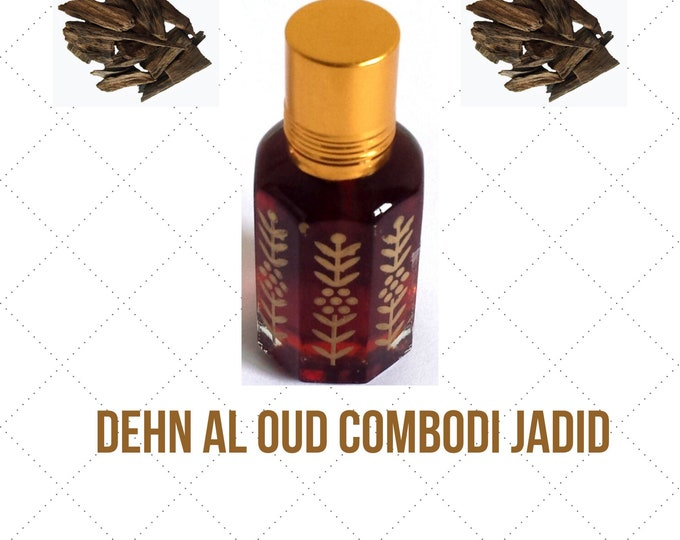 Dehn Al Oud CAMBODI JADID , Attar, Itr, Arabian, Indian Concentrated Oudh, Agarwood Fragrance Attar, Itr Oil