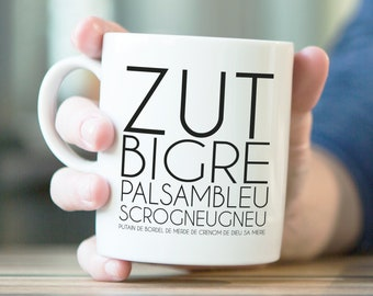 Mug Dans ton cul (in your ass: french humor) French message Mug to message Funny gift by decartonetdetoiles