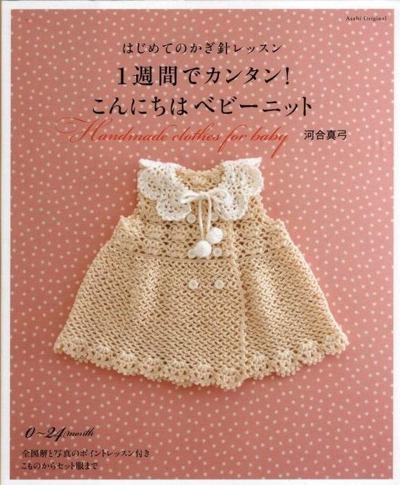 Baby Crochet Baby Crochet Pattern Japanese Craft Ebook Etsy