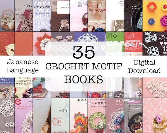 35 häkeln Motiv Ebooks Häkelanleitungen japanische Häkeln | Etsy