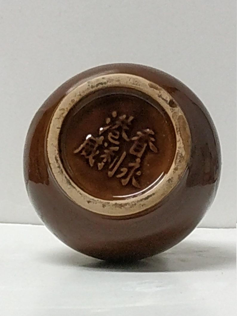 Vintage Chinese Wine Vase,6.5x4.75,Collector