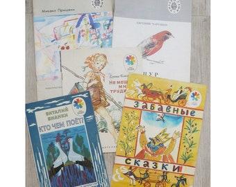 Children's book, USSR