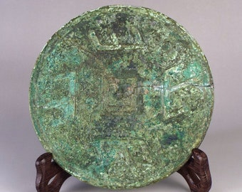 """Ancient Chinese Bronze Mirror """"Shan"""" 山, Certified bronze mirror TLV Warring States (475-221 B.C) Han Dynasty (206 AC-220 DC) 13.8cm - 5.43"""""""