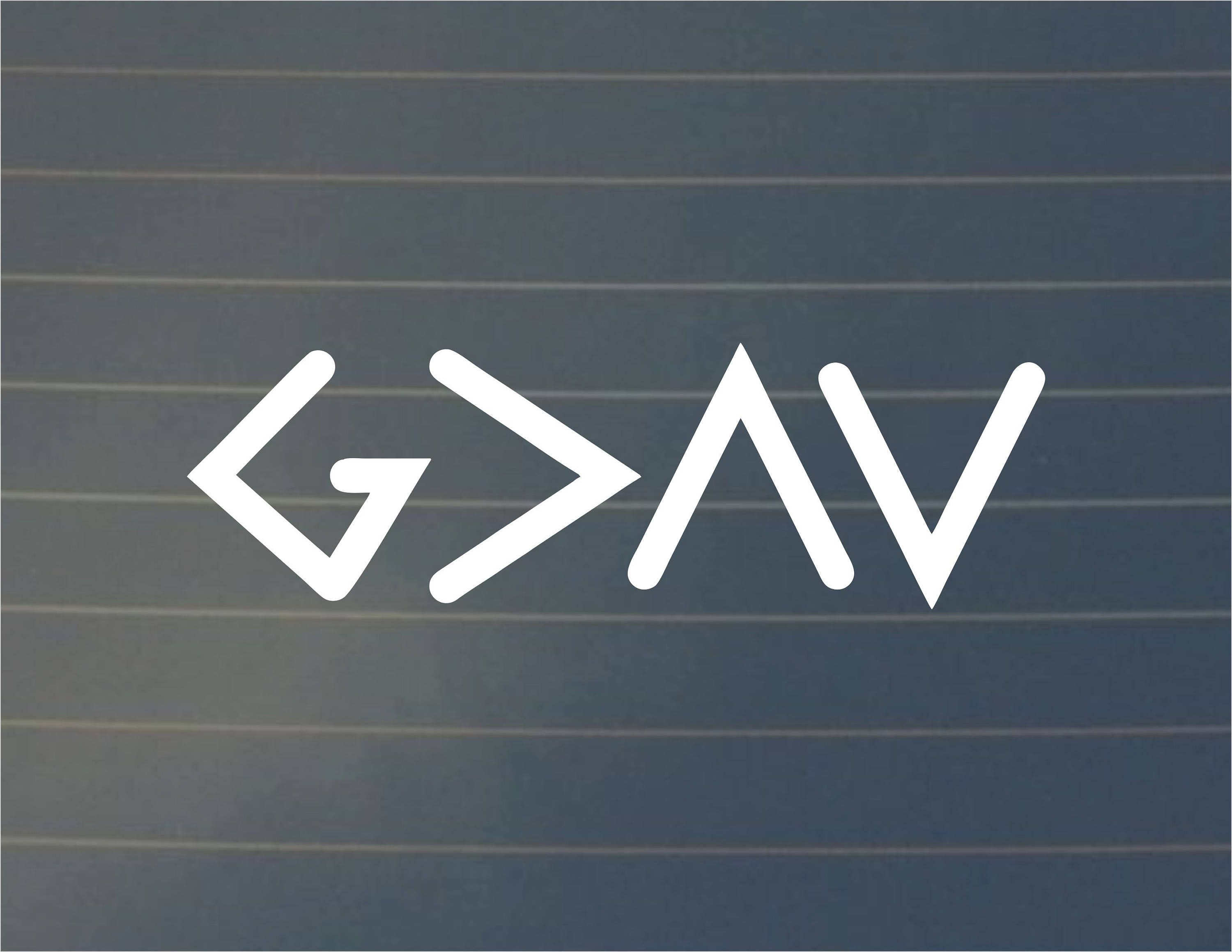 Decal god is greater than the highs and lows car decal quote decal laptop decal laptop stickers vinyl decal sticker religious gift